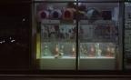Dog Shop (08266)